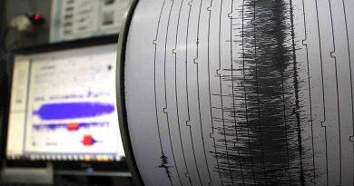Сегодня, 21 июня, в 06:47 в Румынии произошло землетрясение 4 08.03.2021