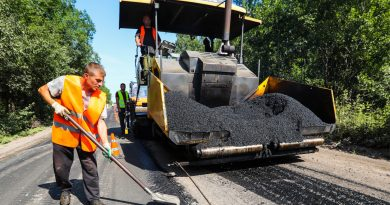 Представлена Национальная программа «Дороги 2020», в рамках которой запланирован ремонт 906 км дорог 2 18.05.2021