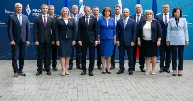 """Новая политическая партия """"Pro Moldova"""" зарегистрирована в Республике Молдова 3 17.04.2021"""