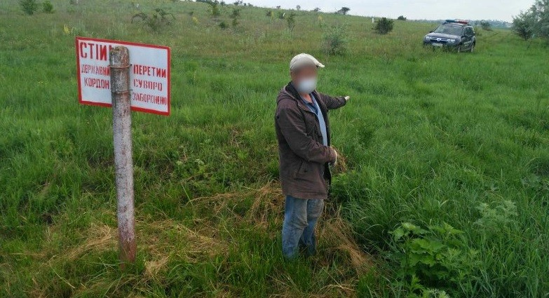 Un bărbat din Ucraina a venit să-și caute vacile pierdute în Republica Moldova