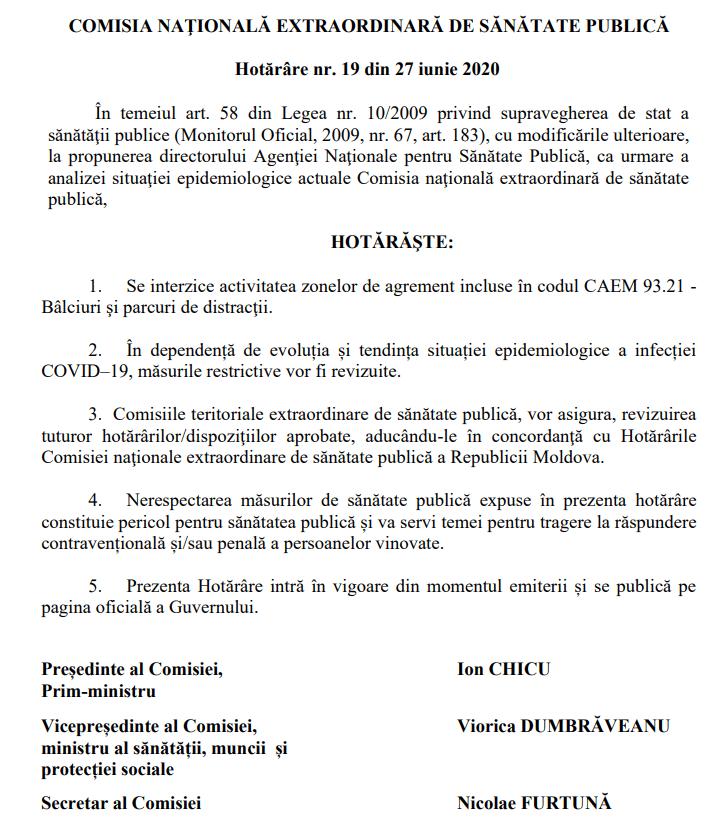 Деятельность парков развлечений, в том числе OrheiLand, будут под запретом 2 17.04.2021