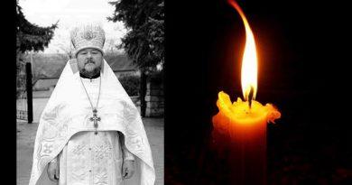 Încă un preot a decedat, răpus de COVID-19 1 18.04.2021