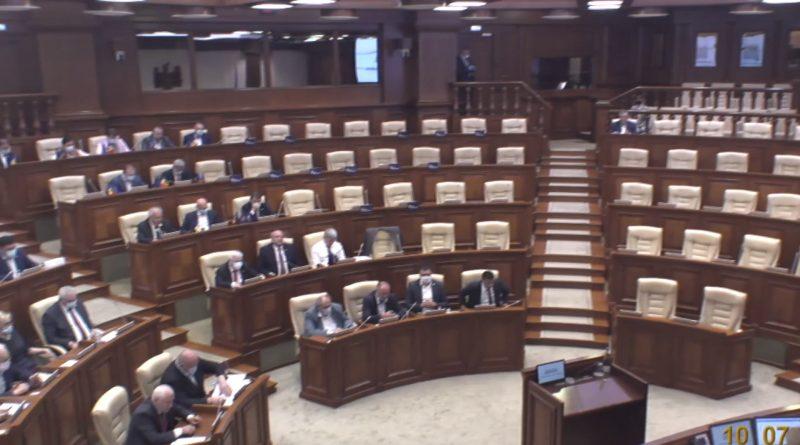 Запланированное на пятницу заседание парламента не состоялось из-за бойкота оппозиции 1 17.04.2021