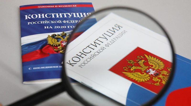 Foto Поправки в Конституцию России вступают в силу с 4 июля 1 16.06.2021