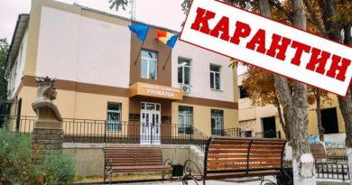 Foto В примэрии г. Сынджера мун. Кишинев введен карантин до 12 июля 2 13.06.2021