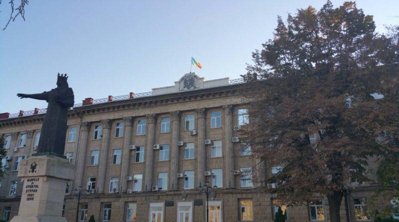 Новый график работы большинства госслужащих примэрии муниципия Бэлць 1 17.04.2021