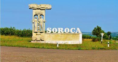 Un fost procuror din Soroca nu și-a declarat integral averea