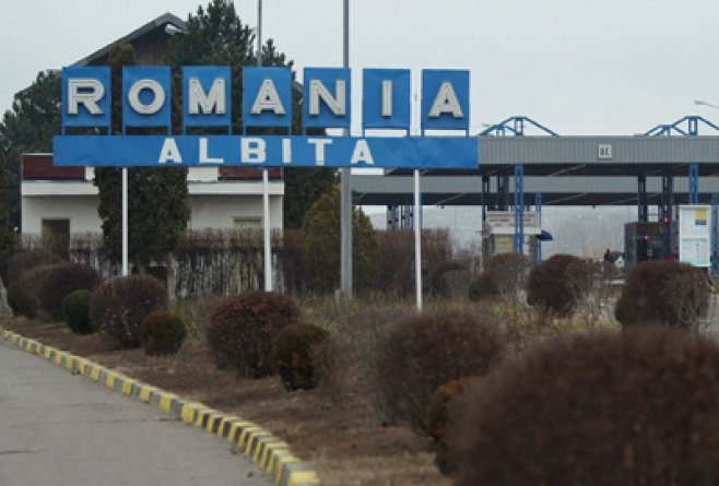 România include carantina pentru cetăţenii care sosesc din țările cu risc epidemiologic ridicat