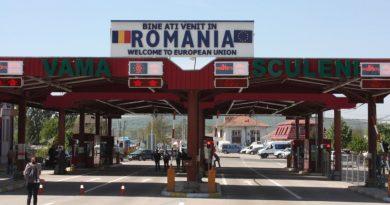 Со 2 июля Румыния отменила обязательный двухнедельный карантин для въезжающих на ее территорию лиц 3 14.04.2021