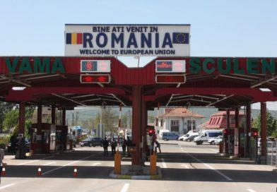 Со 2 июля Румыния отменила обязательный двухнедельный карантин для въезжающих на ее территорию лиц