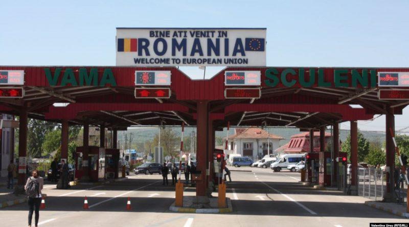 Со 2 июля Румыния отменила обязательный двухнедельный карантин для въезжающих на ее территорию лиц 1
