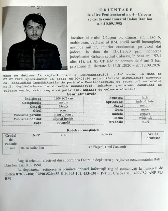 Из тюрьмы в Крикова сбежал  22-летний заключенный 2 07.03.2021
