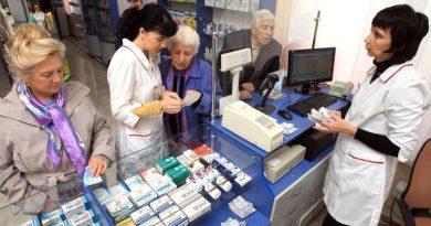 Foto Список компенсируемых лекарств для граждан Молдовы расширили 3 22.09.2021