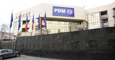 И года не прошло: в бывшем офисе ДПМ по Армянской, где еще года назад вывезли все документы, проходят обыски