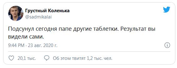 Foto Картофельный Рэмбо и белорусский Гном Гномыч. Реакция соцсетей на Лукашенко и Колю с автоматами 7 29.07.2021