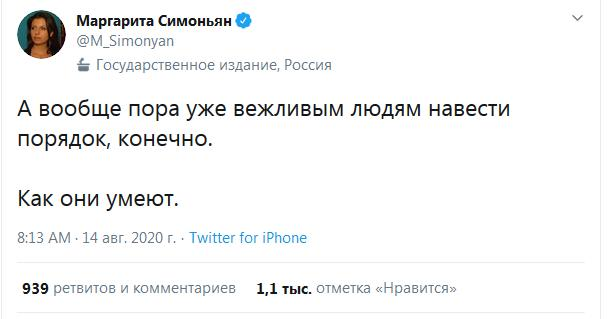 Россиян начали готовить к отправке в Белоруссию «вежливых людей» 2 17.05.2021