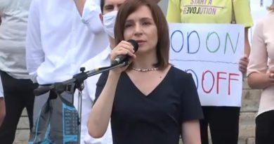 PAS протестует в центре Кишинева, среди протестующих бельчанин Борис Маркоч 2 14.04.2021