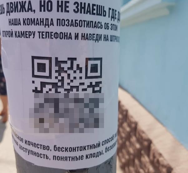 Foto В самом центре Бэлць наладилась свободная продажа наркотических средств 2 16.06.2021