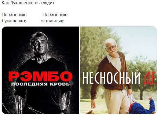 Foto Картофельный Рэмбо и белорусский Гном Гномыч. Реакция соцсетей на Лукашенко и Колю с автоматами 3 29.07.2021