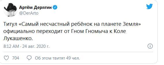 Foto Картофельный Рэмбо и белорусский Гном Гномыч. Реакция соцсетей на Лукашенко и Колю с автоматами 5 29.07.2021