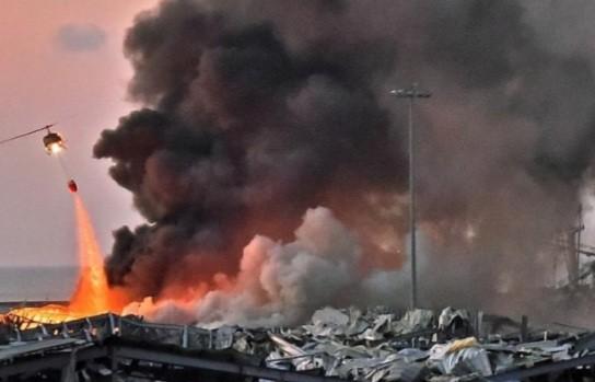 Foto /FOTO/ Cum arată Bierutul după explozie 4 25.07.2021