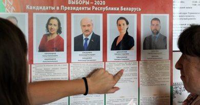 Участки для голосования на выборах президента открылись в Беларуси 4