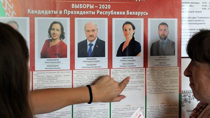 Участки для голосования на выборах президента открылись в Беларуси 1
