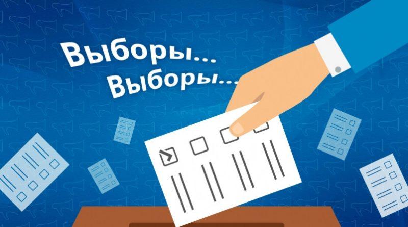 В Молдове с 25 августа начнется предвыборная кампания на должность президента Республики Молдова 1 12.05.2021