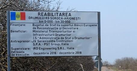 Sectorul de drum Şolcani – Arioneşti în așteptarea renovării tipm de patru ani