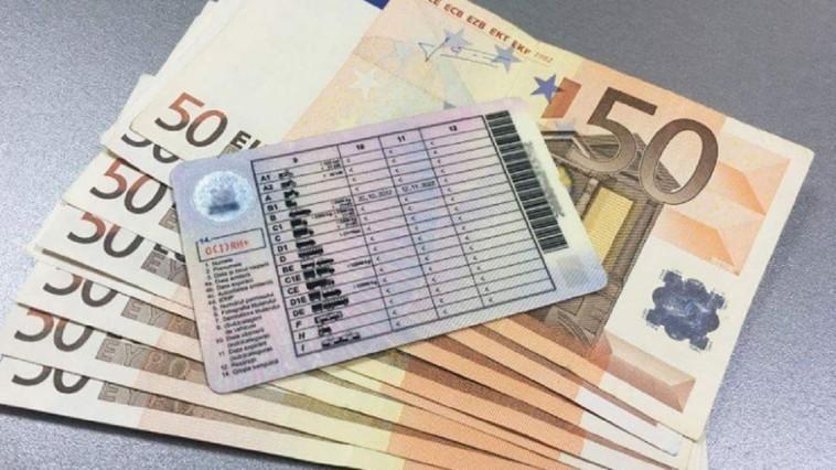 Militar din Edineț reținut pentru o mită de 800 euro