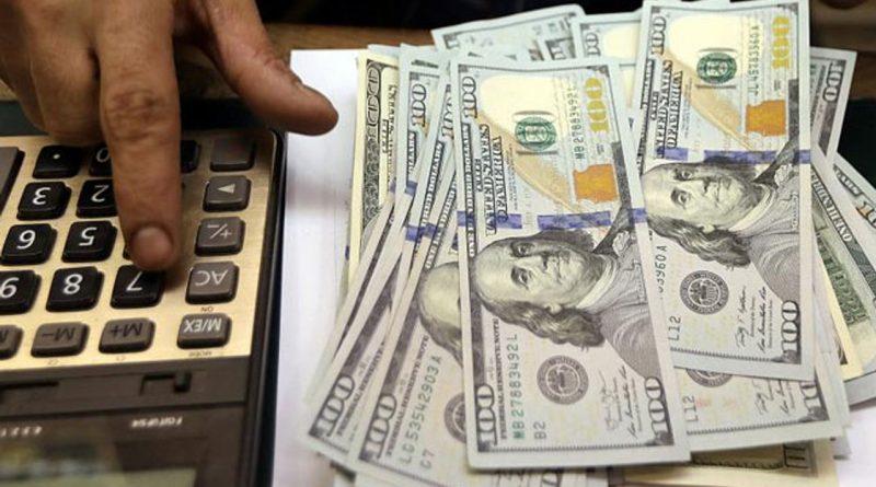 Евро прибавляет, а доллар продолжает дешеветь 10 15.05.2021