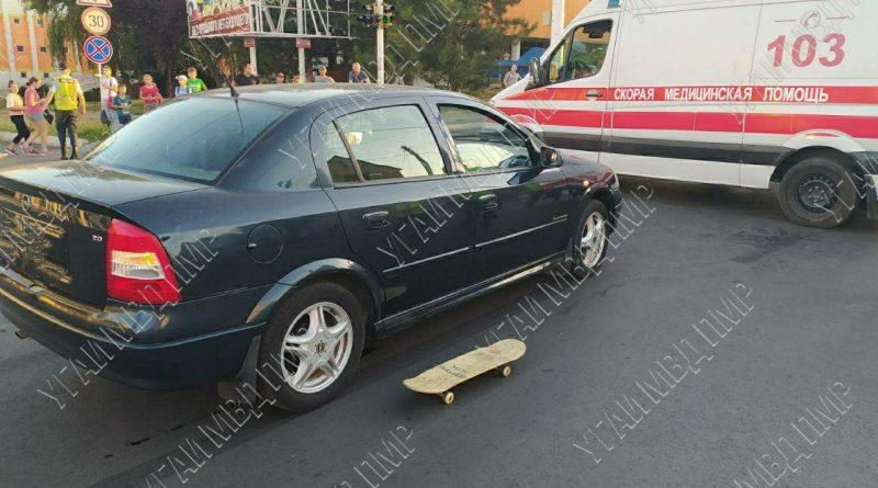 Foto В Тирасполе машина сбила 10-летнего мальчика на скейте 1 25.07.2021