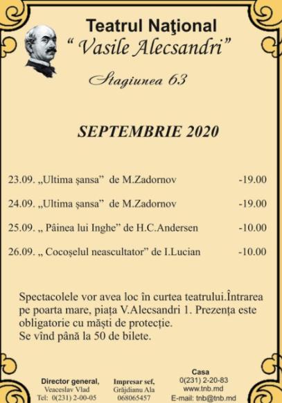 """Foto Actorii Teatrului Național """"Vasile Alecsandri"""" din Bălți vor susține spectacole în aer liber 1 05.08.2021"""