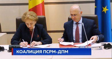 Foto На грани досрочных выборов: Коалиция ДПМ-ПСРМ проводит срочное заседание 4 22.09.2021