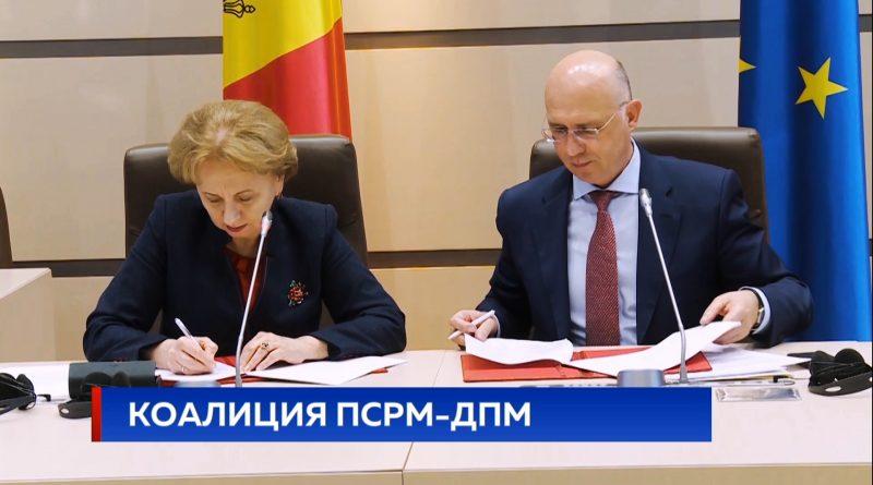 На грани досрочных выборов: Коалиция ДПМ-ПСРМ проводит срочное заседание 1 17.04.2021