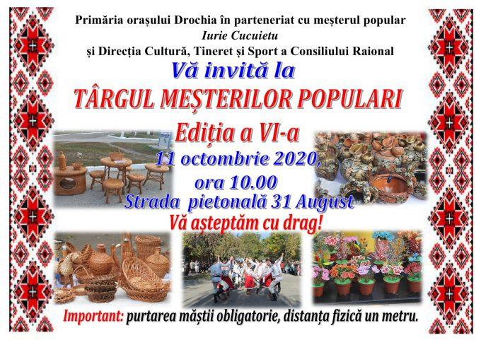Foto Un târg al meșterilor populari se va desfășura la Drochia 1 05.08.2021