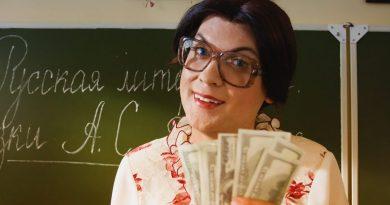 Foto Неофициальные взносы в школах: сколько родителей платят, кому и зачем 3 22.09.2021