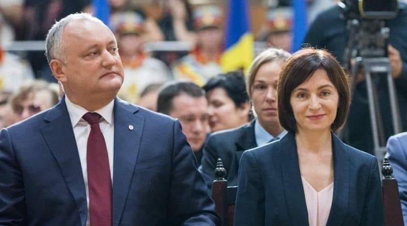 Майя Санду: «Додон продолжает назначать коррумпированных людей» 1 12.04.2021