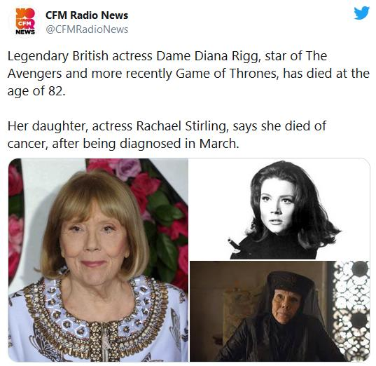 Умерла Дайана Ригг, сыгравшая Олеанну Тирелл в «Игре престолов» и жену Бонда 2 07.03.2021