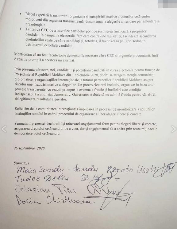 Foto Кандидат на пост президента Молдовы Ренато Усатый выступил против избирательных участков в России 3 24.07.2021