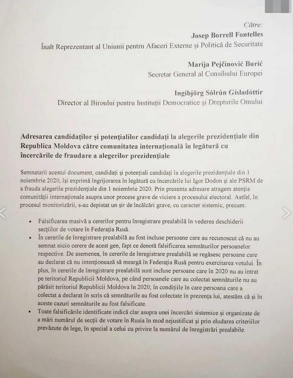 Foto Кандидат на пост президента Молдовы Ренато Усатый выступил против избирательных участков в России 2 24.07.2021