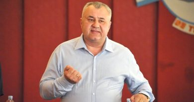Заместитель Ренато Усатого объявил о заражении коронавирусом 4 11.05.2021
