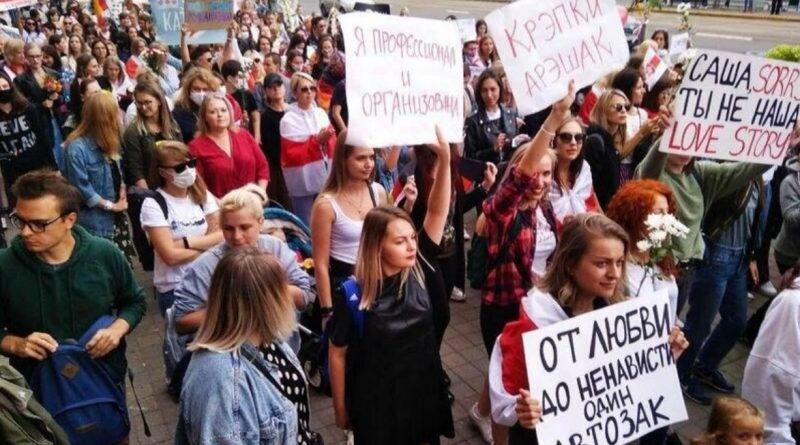Foto В центре Минска активистки собрались на новую акцию протеста 1 23.06.2021