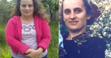 Încă o femeie din raionul Ocnița este căutată de poliție după ce a plecat de acasă și nu s-a mai întors