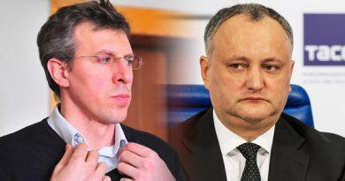 Дорин Киртоакэ призывает ЦИК не допустить открытия новых избирательных участков в России 3 12.04.2021