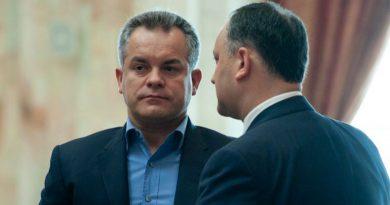 Foto Предвыборная грязь: Интерпол подтверждает, что Владимир Плахотнюк в последний раз был в Греции 4 года назад 4 21.09.2021