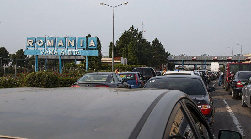Foto Изменились правила въезда в Румынию для молдаван 1 24.07.2021