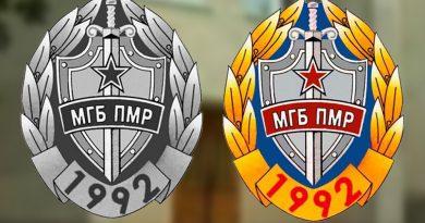 Сегодня утром силовики так называемого приднестровского КГБ похитили сотрудника Инспектората полиции Флорешт 3