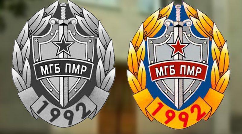 Foto Сегодня утром силовики так называемого приднестровского КГБ похитили сотрудника Инспектората полиции Флорешт 1 24.07.2021