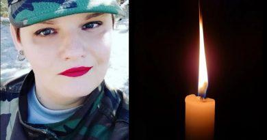 Траур в Национальной армии: от коронавируса скончалась 32-летняя психолог Ольга Прокопенко 3 12.05.2021